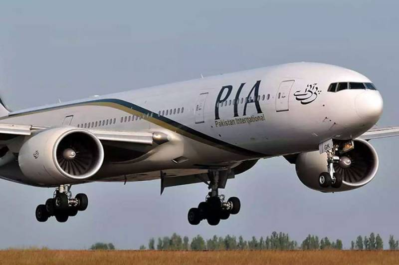 PIA pilots taken to Lahore hospital after testing positive for COVID-19