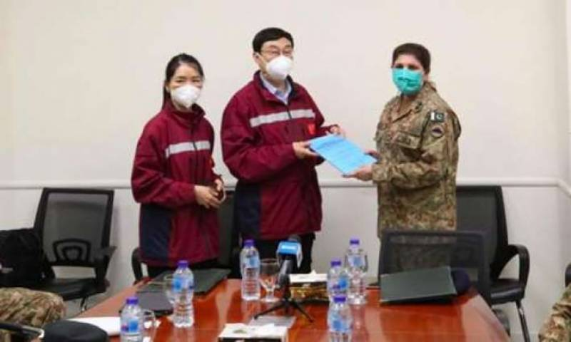 Pakistani, Chinese armies hold video conference to share COVID-19 experience