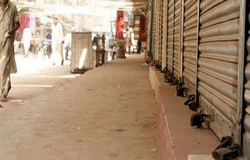 Balochistan extends lockdown for another two weeks against COVID19