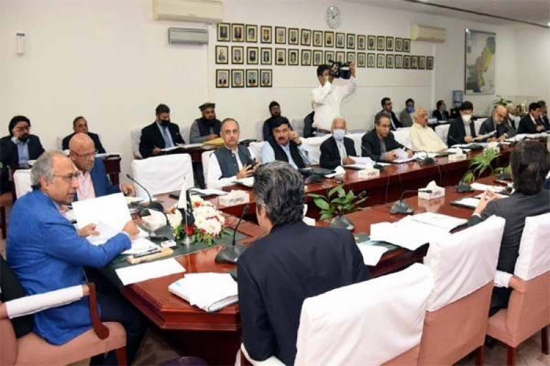 ECC approves Rs50b grant for USC, allows 6 other supplementary grants