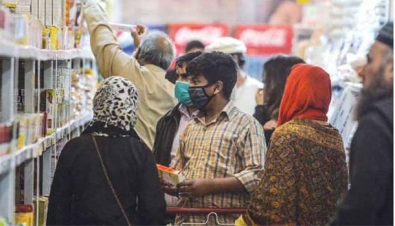 Pakistan announces Ramazan package of Rs2.5 billion
