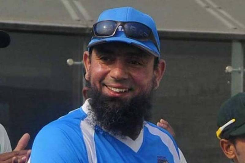 Saqlain Mushtaq urges PCB to avail expertise of Younis Khan