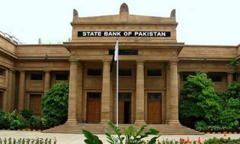 SBP launches helpline for complaint resolution during COVID-19