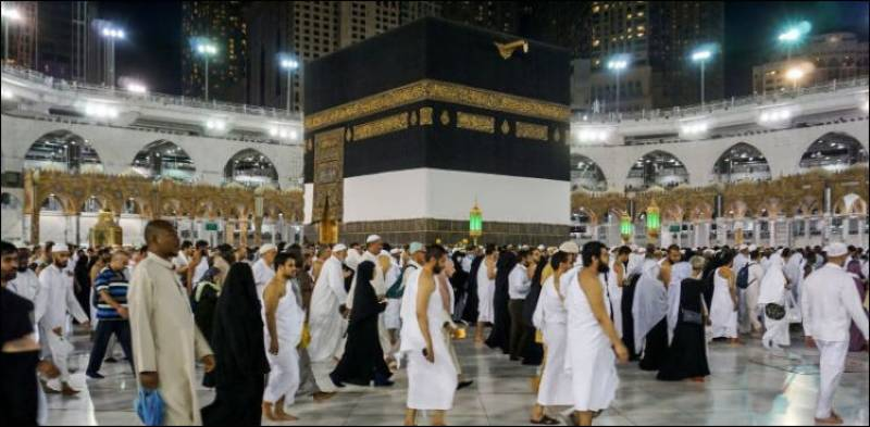 Govt extends deadline for submission of medical certificates of Hajj pilgrims