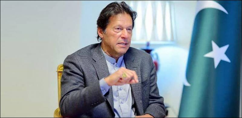 PM Imran assures transparent provision of financial assistance to the poor