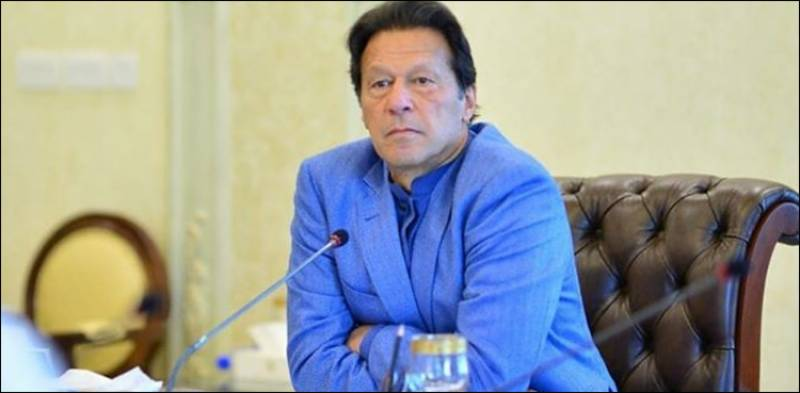 PM Imran extends registration date of Tigers Relief Force