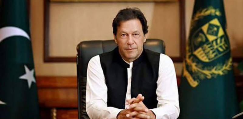 PM Imran felicitates Christian citizens on Easter