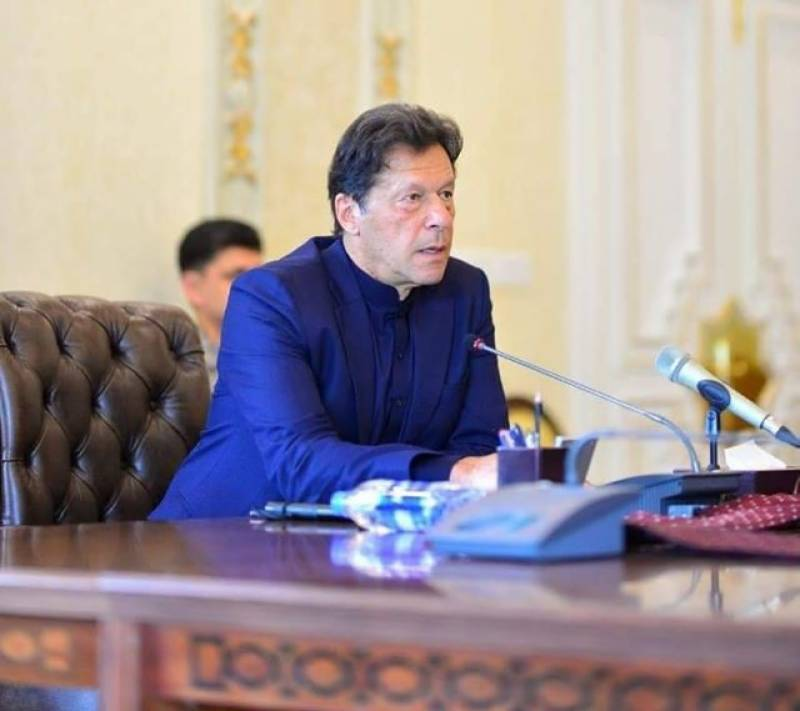 PM Imran appeals overseas Pakistanis to donate generously in Corona Relief Fund