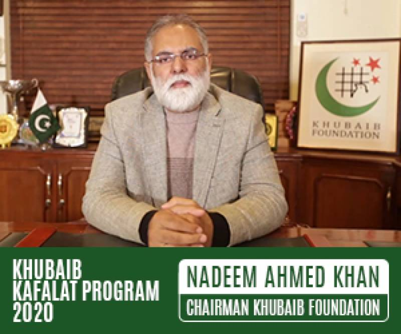"Khubaib Foundation – ""Kafalat Programme"" Initiative to Fight COVID-19"