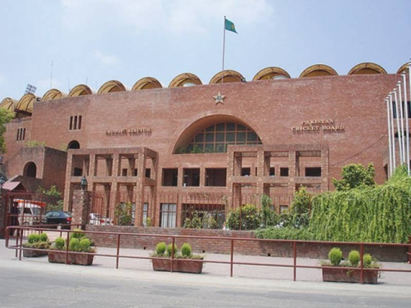 PCB not to fire employees or cut their salaries