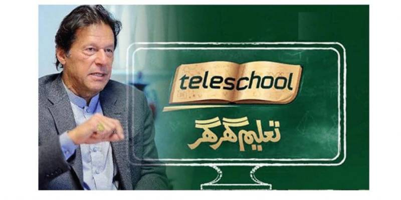 PM Imran Khan launches TeleSchool Channel