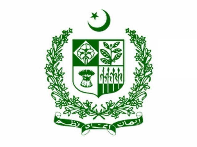 COVID-19: Govt. extends expired MRPs, CNICs' validity till June 30