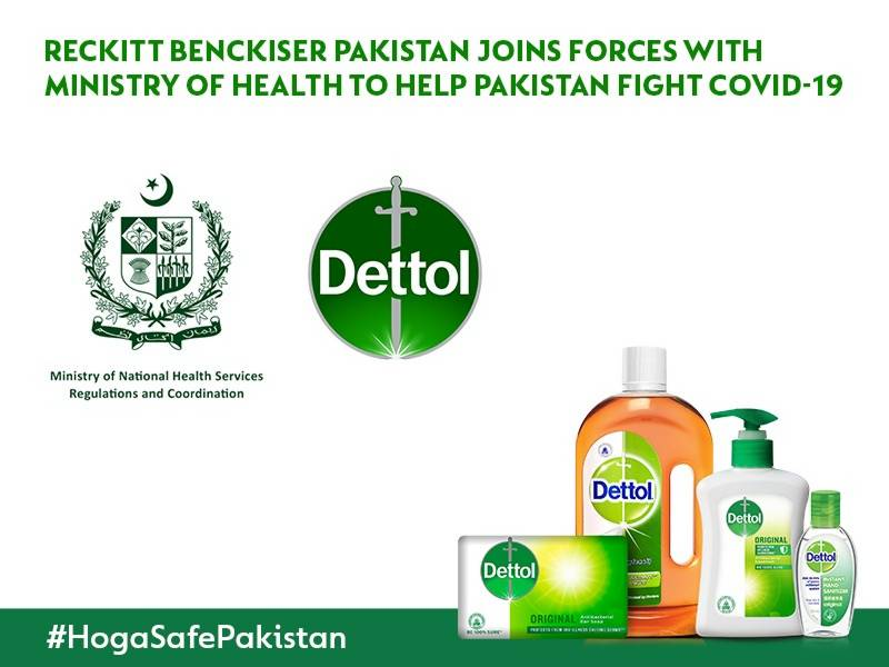 Reckitt Benckiser Pakistan joins forces with ministry of health to help Pakistan fight COVID-19