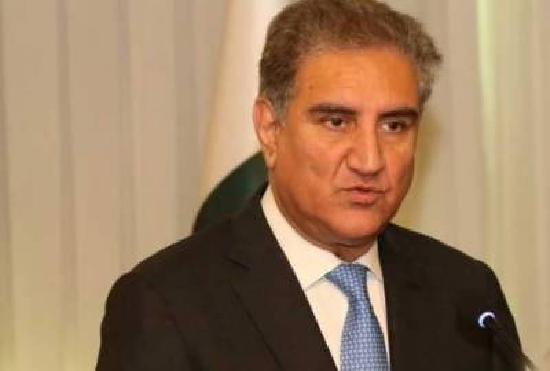 Pakistan likely to get debt relief from 1st May, says FM Qureshi
