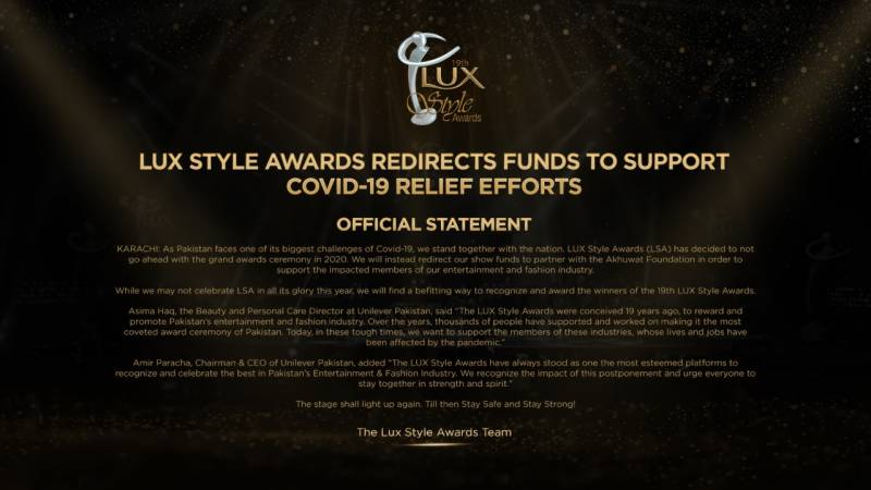 LUX Style Awards redirects funds to support COVID-19 relief efforts