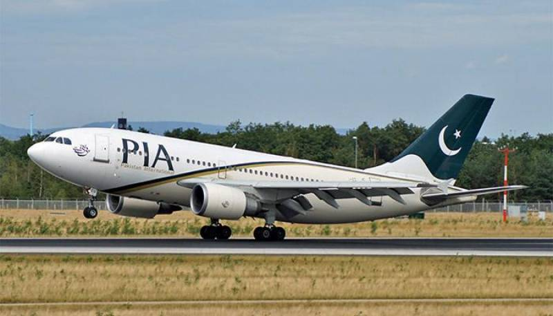 Pakistan partially resumes flight operation for UK from April 19