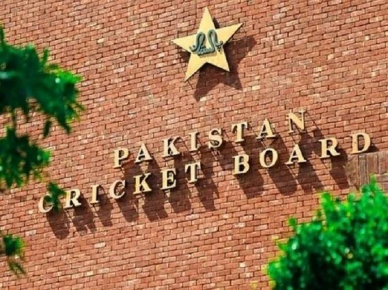 PCB donates over Rs10 million to PM's coronavirus relief fund
