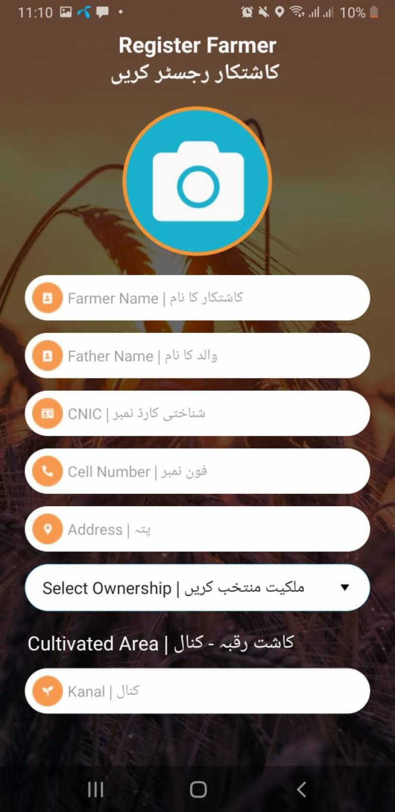 78,000 farmers registered through Bardana Mobile App