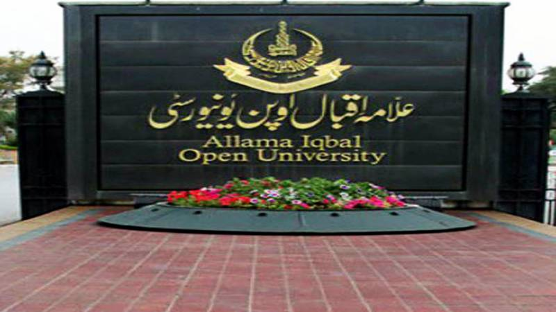 AIOU to educate Afghan refugees in Balochistan camps