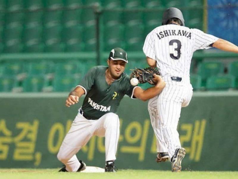Asian baseball championship postponed due to coronavirus pandemic