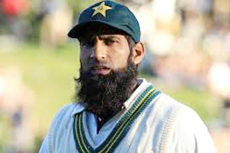 Babar can become best in the world: Yousaf