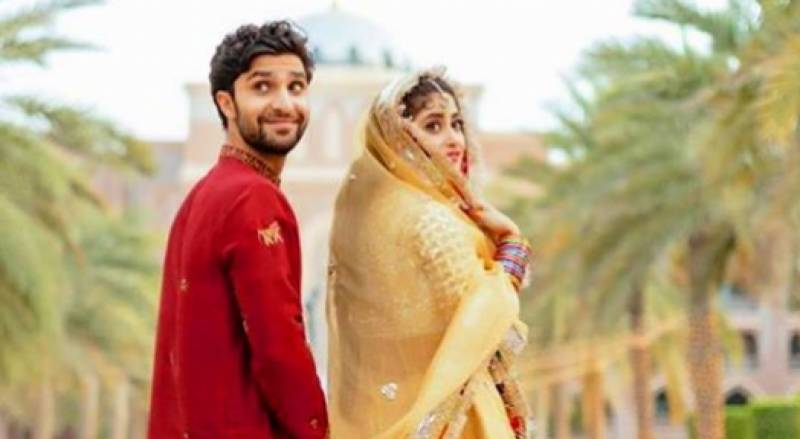 Sajal Aly & Ahad Raza Mir share their unseen Nikkah pictures