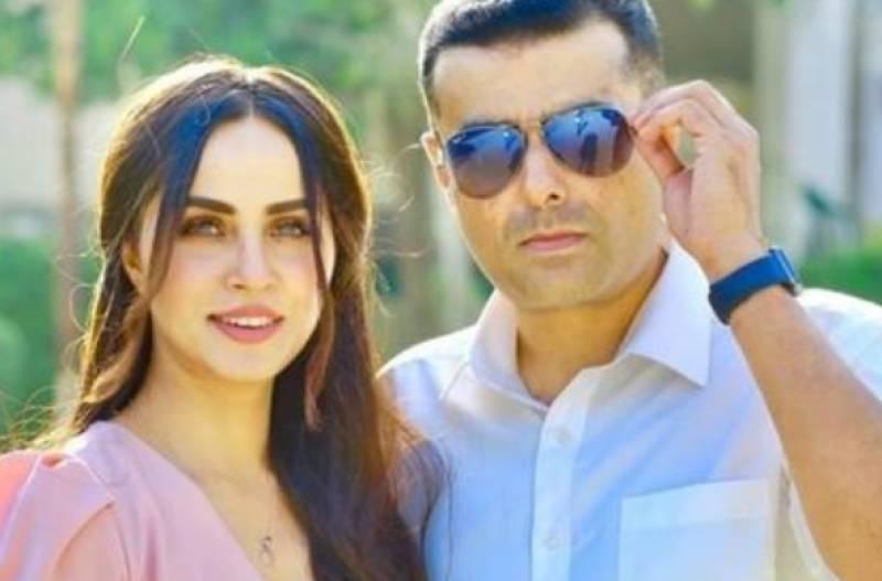 Nimra Khan joins the wedding club