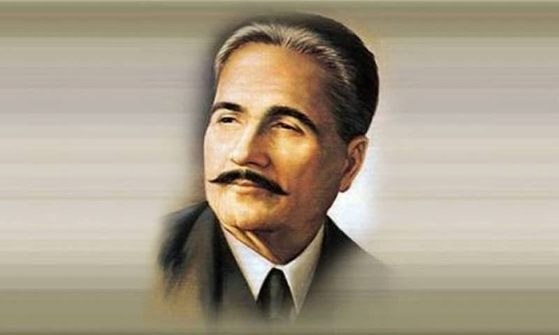 82nd death anniversary of Allama Muhammad Iqbal being observed today