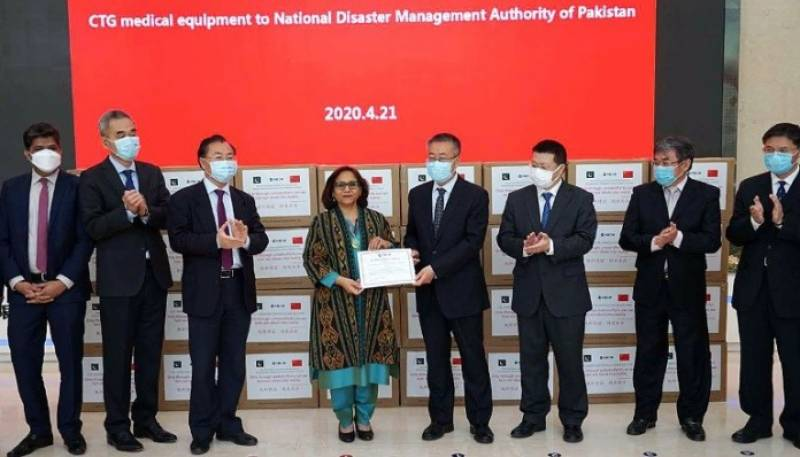 China Three Gorges Corporation donates medical supplies to NDMA