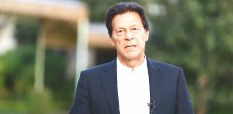PM Imran launches Ehsaas Ration Portal – VIDEO