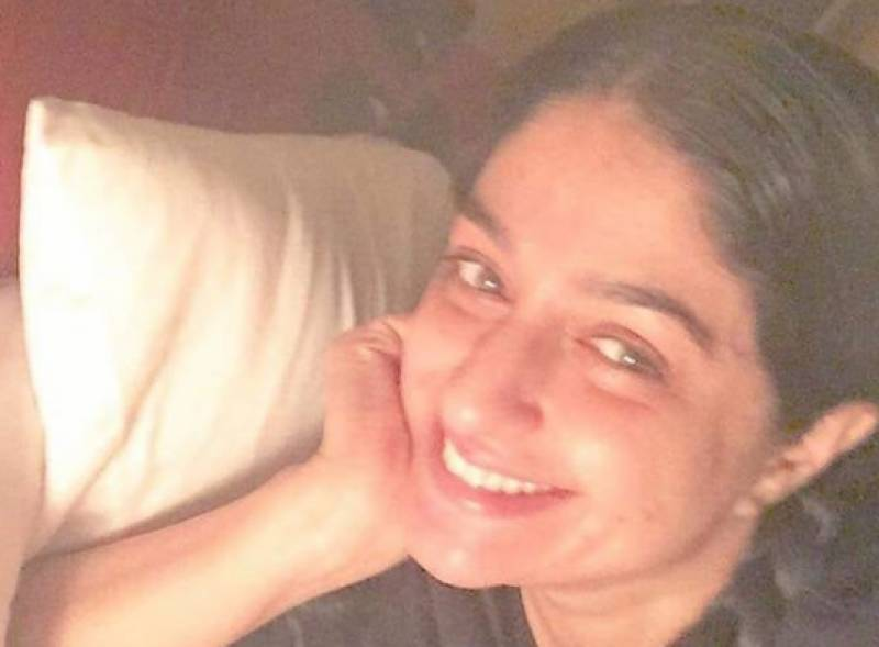 Nadia Jamil's treatment to begin in 14 days
