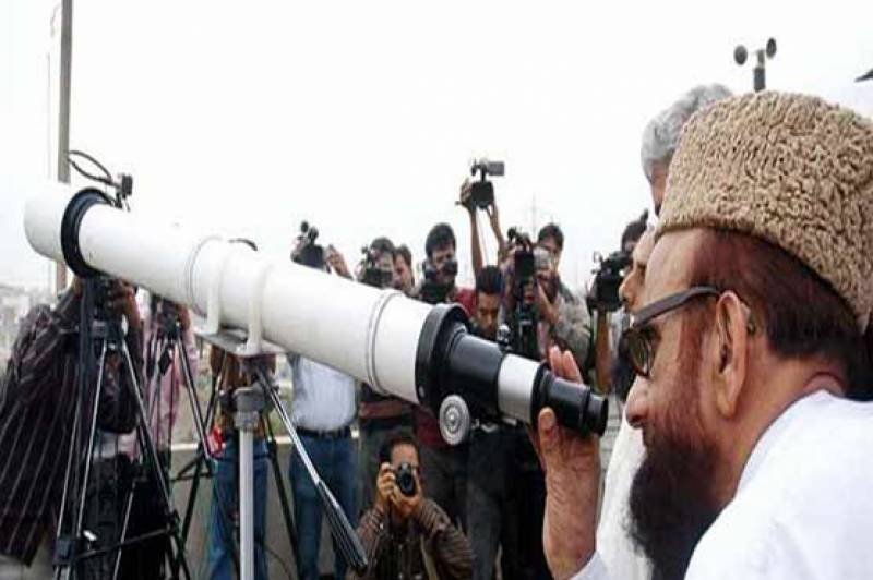 Central Ruet-e-Hilal Committee to meet tomorrow for Ramazan moon sighting