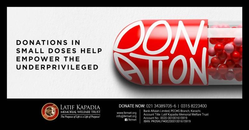 Latif Kapadia Memorial Welfare Trust makes public appeal for donation