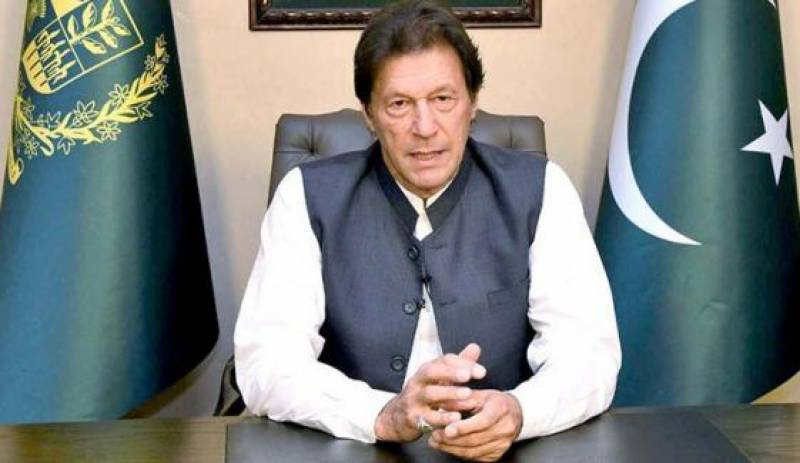 PM Imran to participate in Ehsaas Telethon program at PTV tomorrow