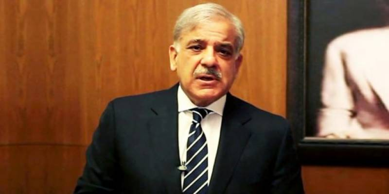 Shehbaz Sharif due before NAB in assets case today