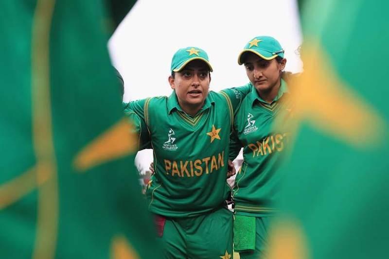 Pakistan's Sana Mir retires from international cricket