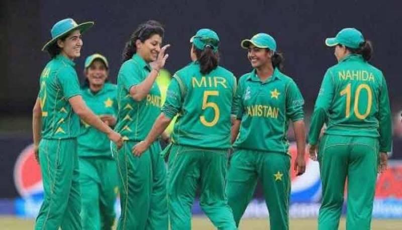 Pakistan's women cricket team for #Don'tRushBeautyChallenge