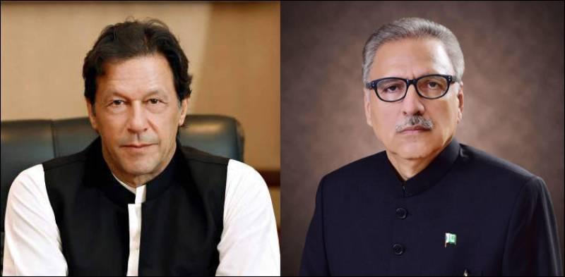 President Alvi, PM Imran urge nation to demonstrate selflessness in Ramazan
