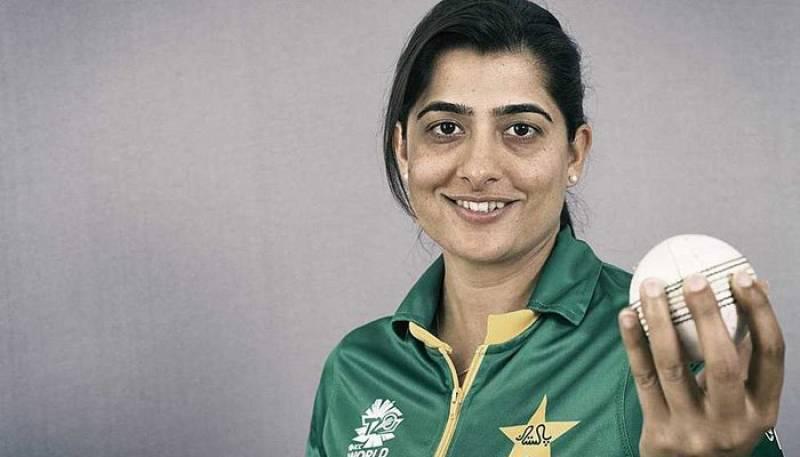 ICC congratulates Sana Mir for an excellent career