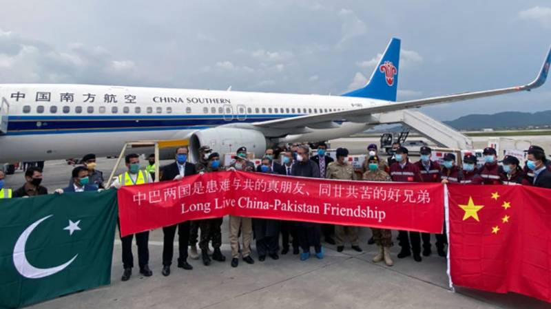 Pakistan receives another sortie of medical relief items from China to fight COVID-19