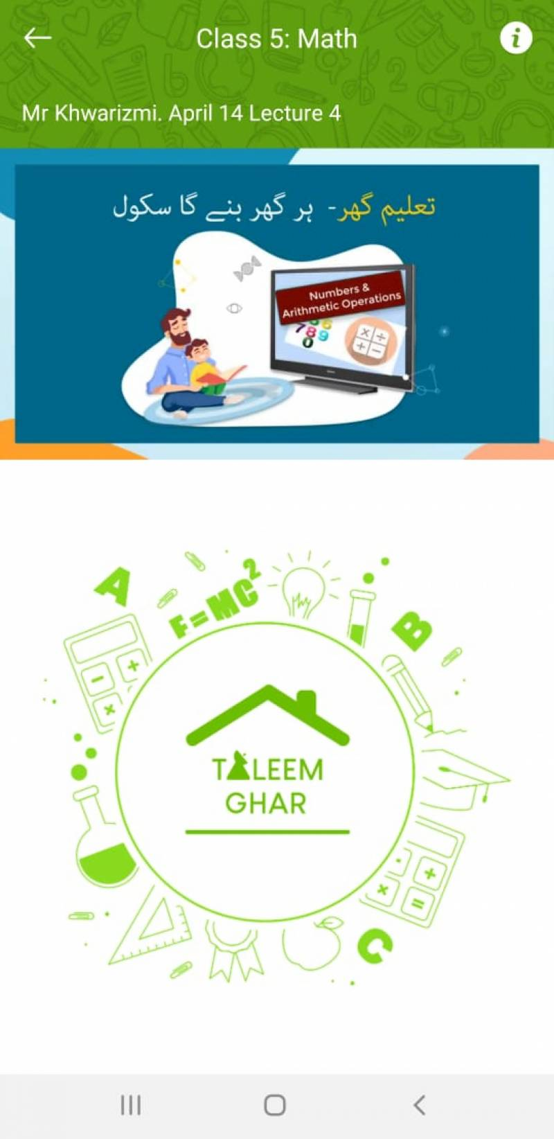 "Punjab govt launches ""Taleem Ghar"" App for remote learning in COVID-19 lockdown"