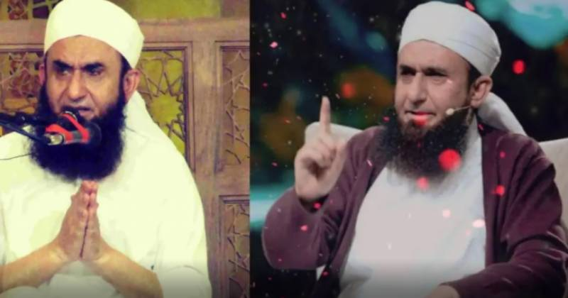 These Pakistani celebs have come forward to support Maulana Tariq Jameel