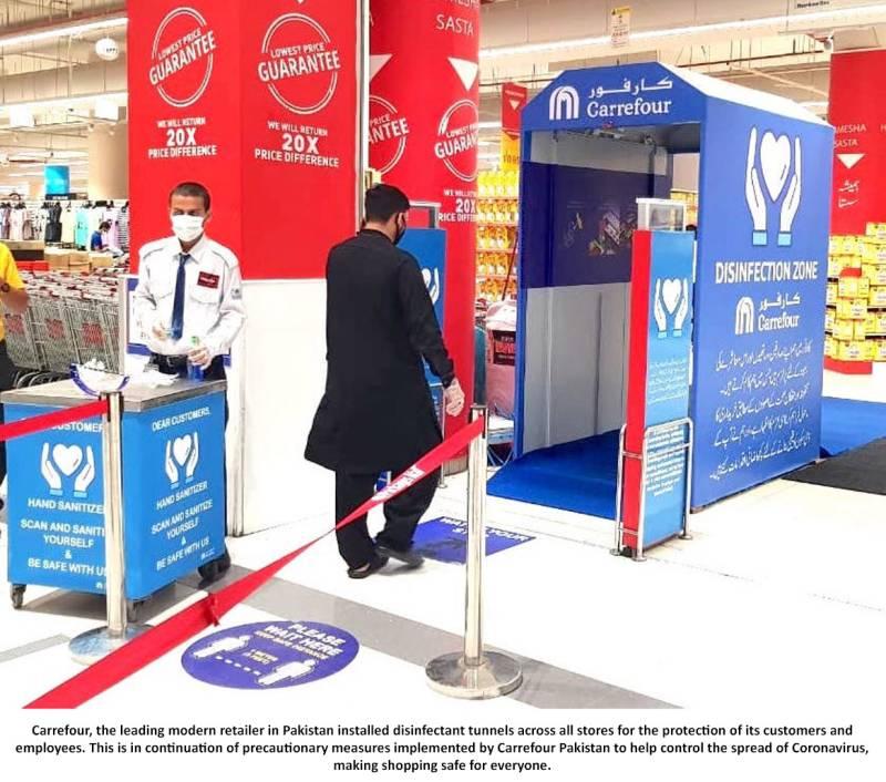 Carrefour Pakistan installs disinfectant gates at all storesto counter coronavirus spread