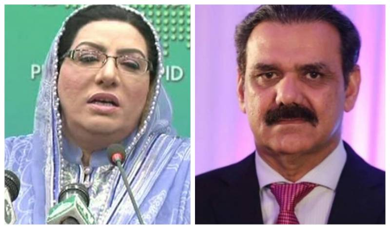 Ex-ISPR chief Asim Bajwa replaces Firdous Ashiq Awan as PM Imran's aide on info
