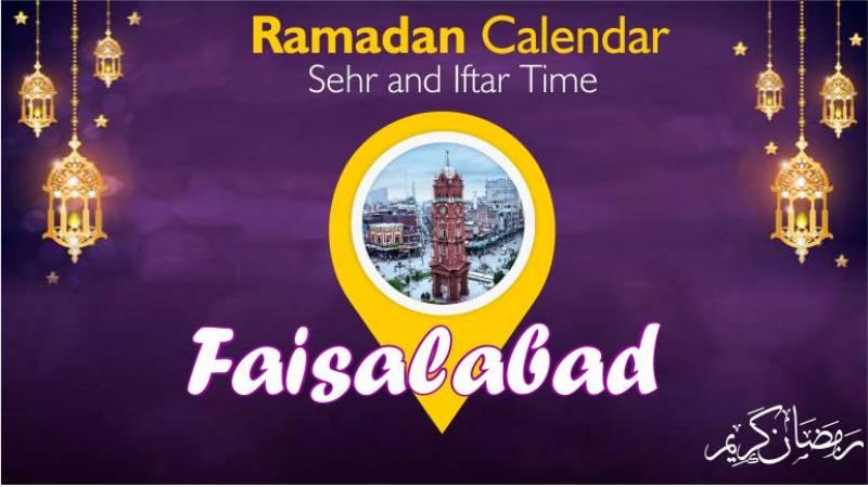 Ramadan Pakistan: Sehri Time Faisalabad, Iftar Time Faisalabad, Ramadan Calendar 2020
