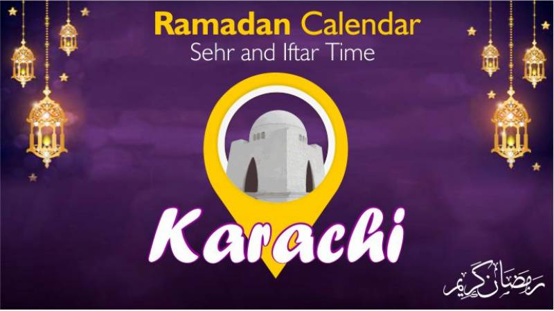 Ramadan Pakistan: Sehri Time Karachi, Iftar Time Karachi, Ramadan Calendar 2020