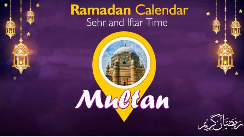 Ramadan Pakistan: Sehri Time Multan, Iftar Time Multan, Ramadan Calendar 2020