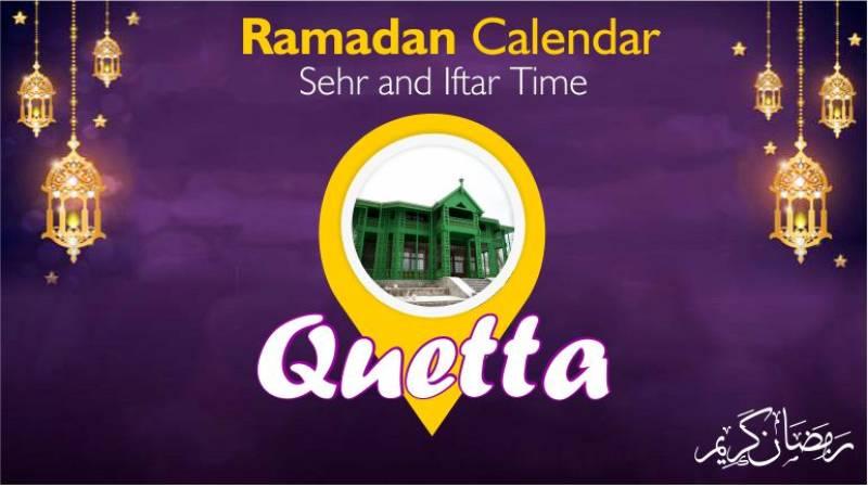 Ramadan Pakistan: Sehri Time Quetta, Iftar Time Quetta, Ramadan Calendar 2020