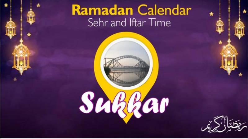 Ramadan Pakistan: Sehri Time Sukkur, Iftar Time Sukkur, Ramadan Calendar 2020
