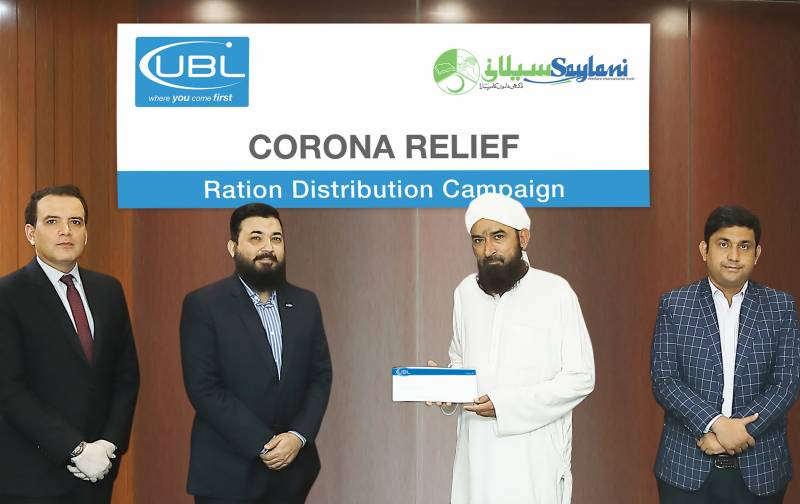 UBL partners with Saylani Trust for nation-wide ration distribution project